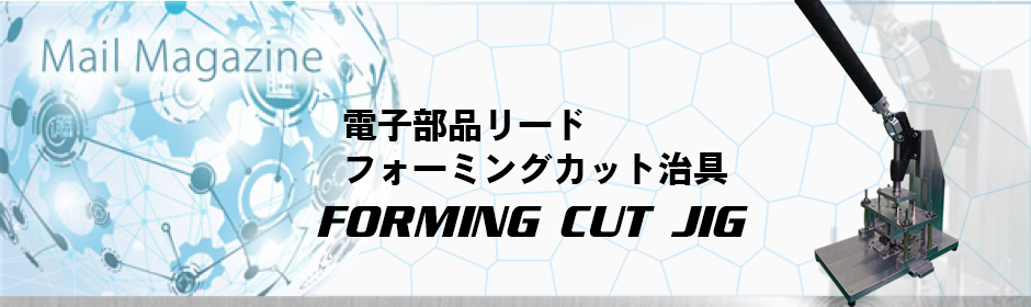 cutforming